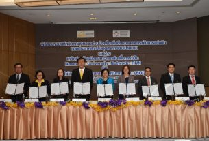 Thailand university-manufacturing agreement to drive economic growth - Global Education Times (GET News)