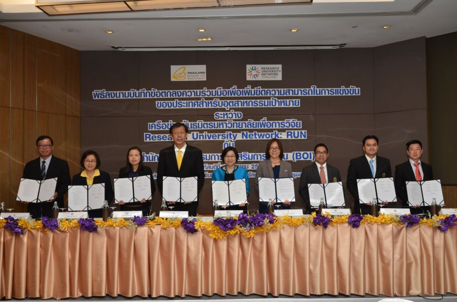 Thailand university-manufacturing agreement to drive economic growth