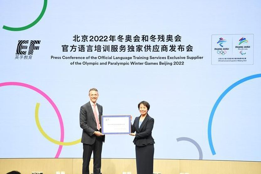 Beijing 2022 appoints Education First as language training provider