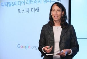 Google Korea to train AI experts with schools partnerships - Global Education Times (GET News)