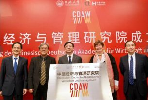 Tongji University CDAWM academy to promote China-Germany economics collaboration - Global Education Times (GET News)