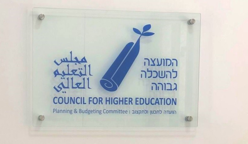 EXCLUSIVE: Israel CHE calls for better post study work rights for foreign students - Global Education Times (GET News)