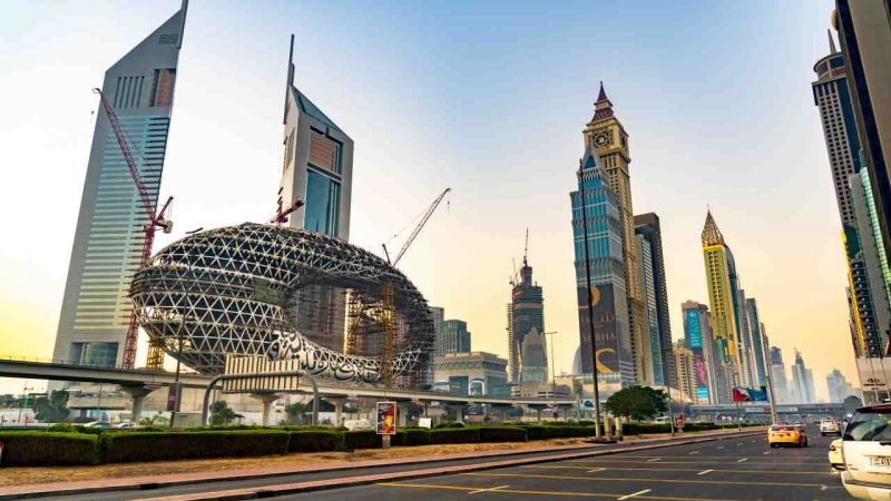 New UCQOL platform launched to assist UAE universities - Global Education Times (GET News)
