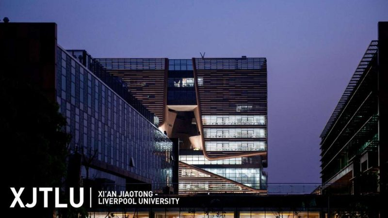 XJTLU sets up Academy of Pharmacy - Global Education Times (GET News)